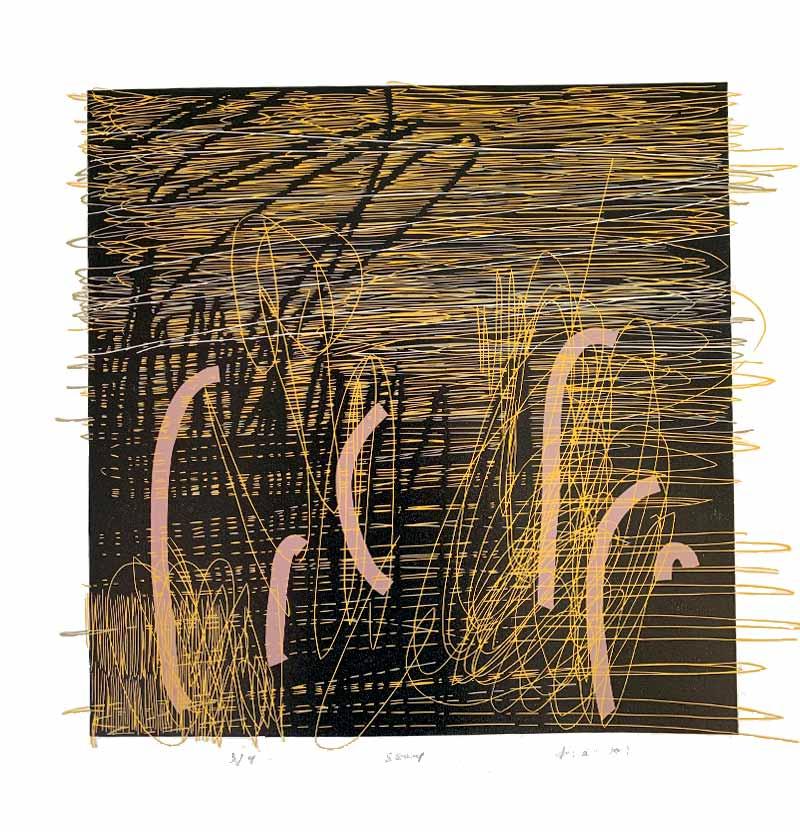 Swamp | Linocut | 2019 | Kristi Neider | Printmaking